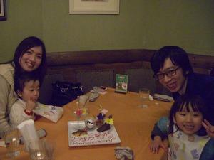 2016211岩部.JPG